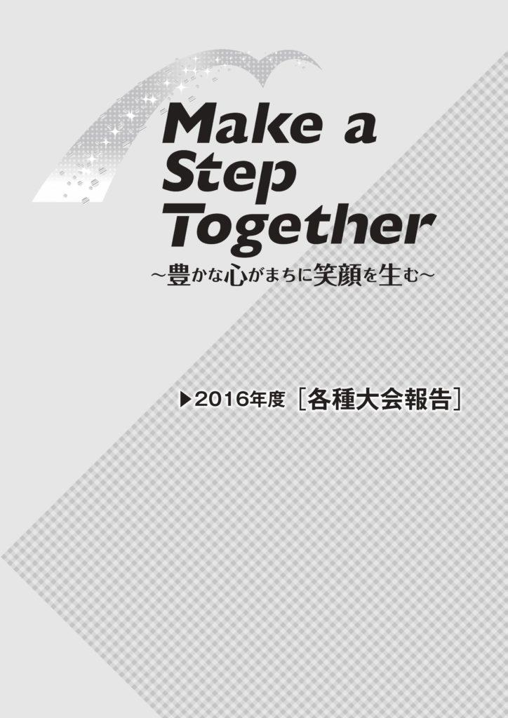 http://www.moriokajc.org/wp-content/uploads/2017/01/0025-724x1024.jpg