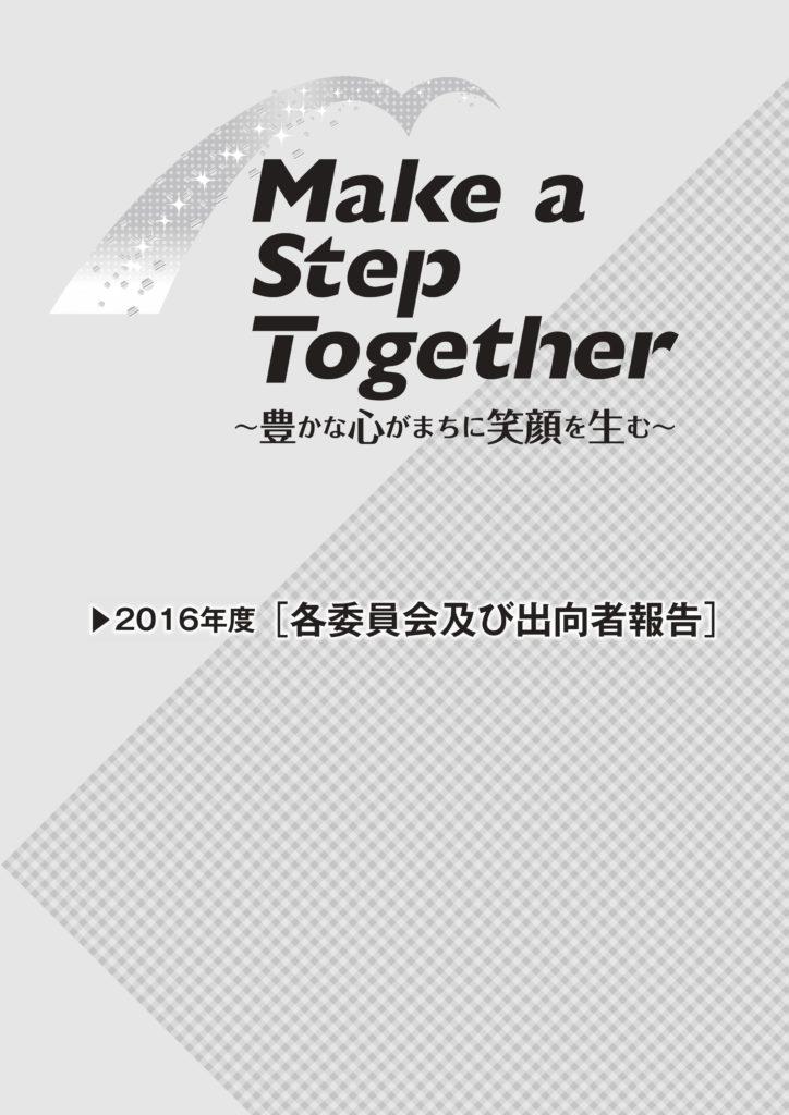 http://www.moriokajc.org/wp-content/uploads/2017/01/0031-724x1024.jpg