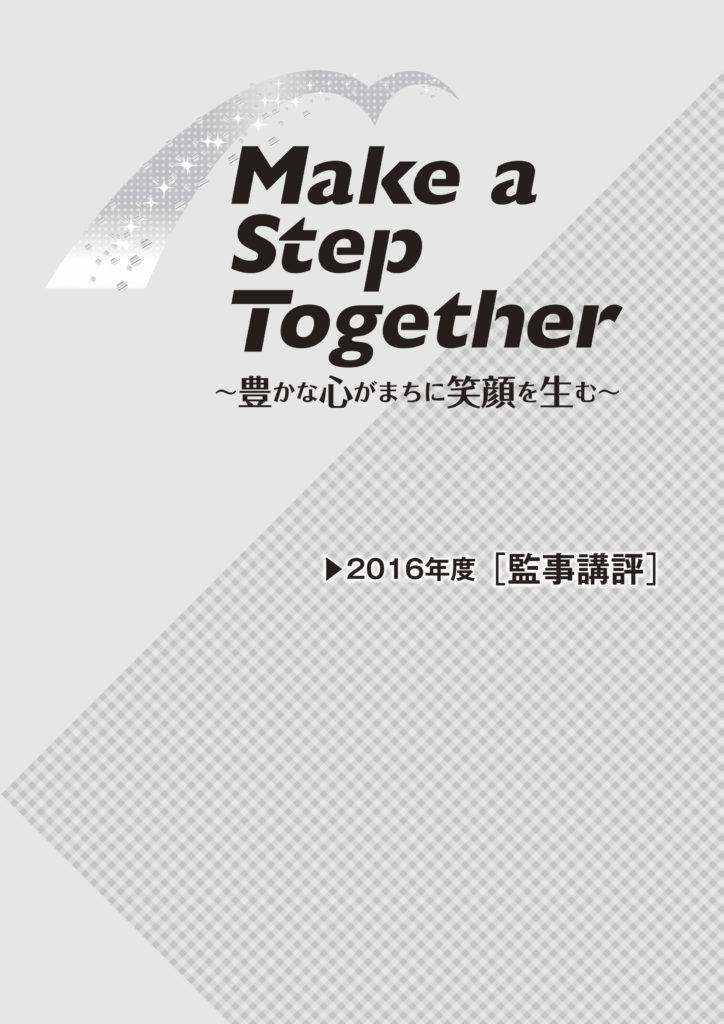 http://www.moriokajc.org/wp-content/uploads/2017/01/0049-724x1024.jpg