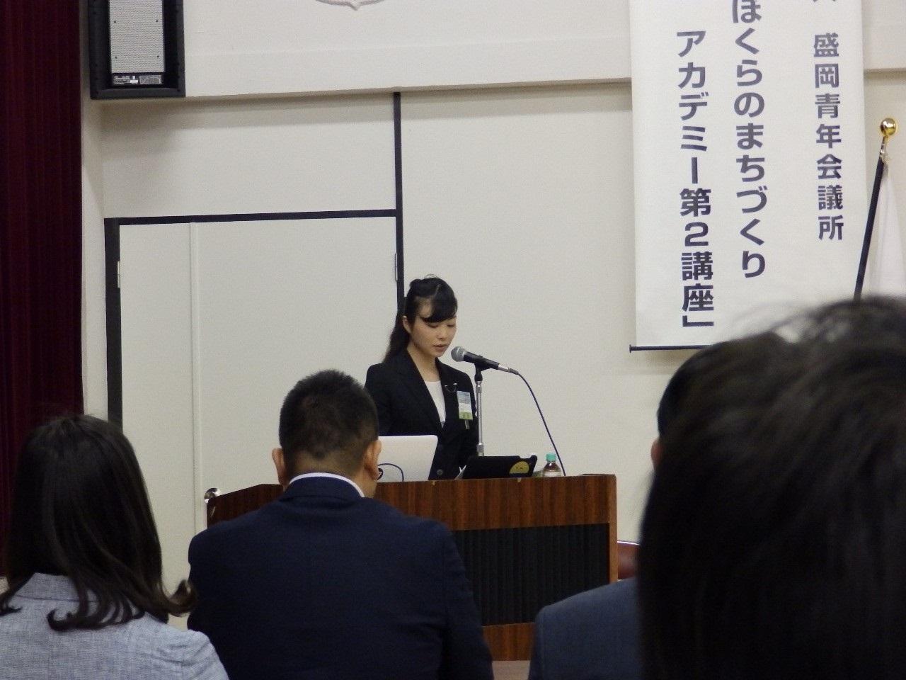 【7月例会】開催のご報告
